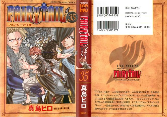 Fairy Tail Volume 35