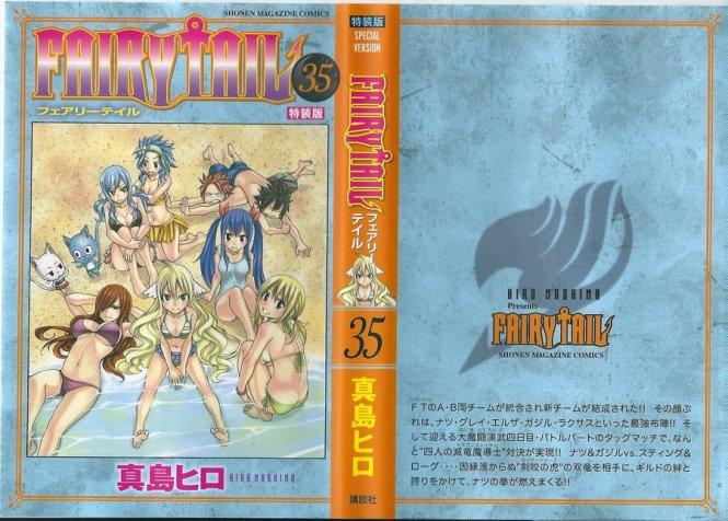 fairy_tail_35_japanse_cover_by_hibouman-d5lsjfh