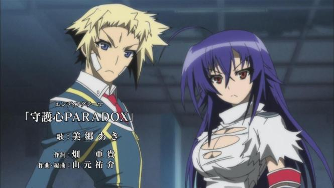 Medaka-Box-Abnormal-10_054
