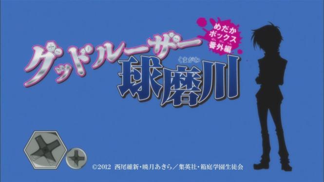 Medaka-Box-Abnormal-12_Kumagawa-006
