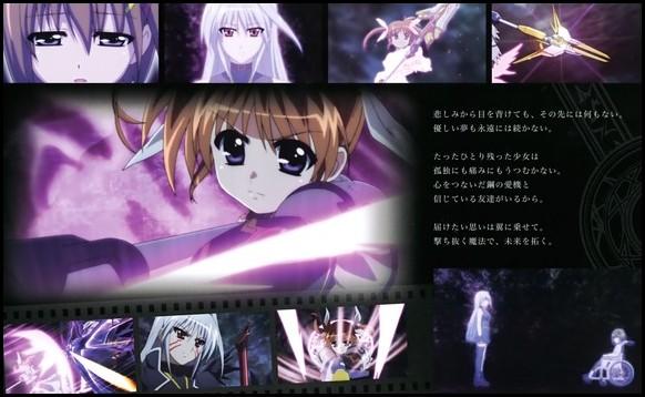 Magical Girl Lyrical Nanoha The Movie 2nd A's nanoha hayate reinforce