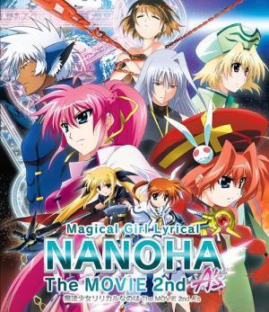 nanoha2ndmovie-regularedition