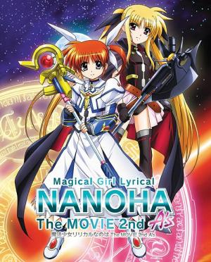 nanoha2ndmovie-specialedition