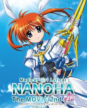 nanoha2ndmovie-superspecialedition