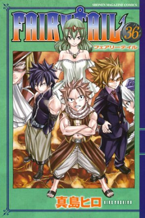 fairytail-cover-36-dvd