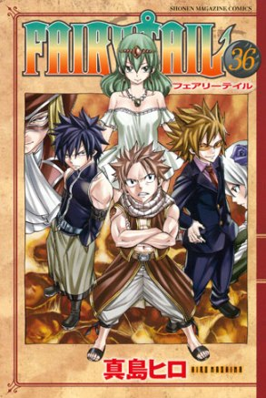 fairytail-cover-36