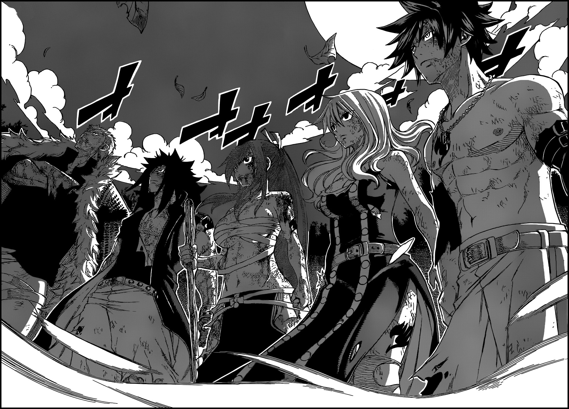 Fairy Tail 419 Manga Chapter Review Y U No Keep Epic Look Cover