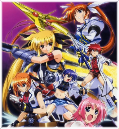 magical-girl-lyrical-nanoha-strikers-cover-third-season-second-chance