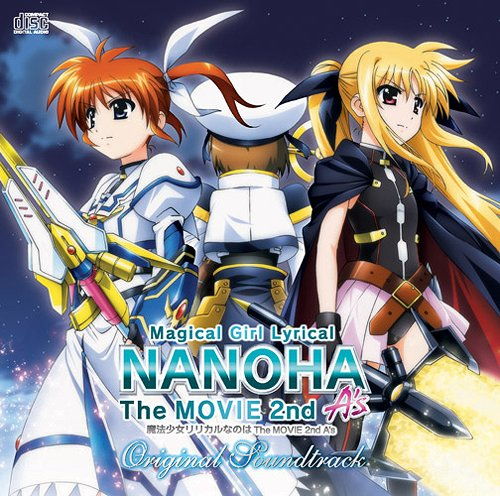 magical-girl-lyrical-nanoha-the-movie-2nd-a's-soundtrack