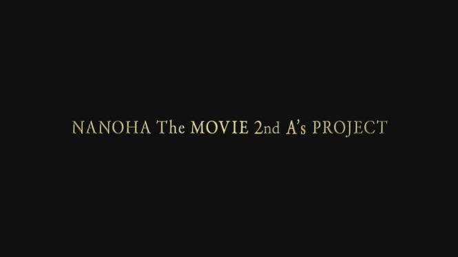 Mahou_Shoujo_Lyrical_NANOHA_The_MOVIE_2nd_A's-screenshot (1)