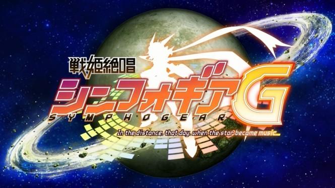 senki-zesshou-symphogear-g_logo
