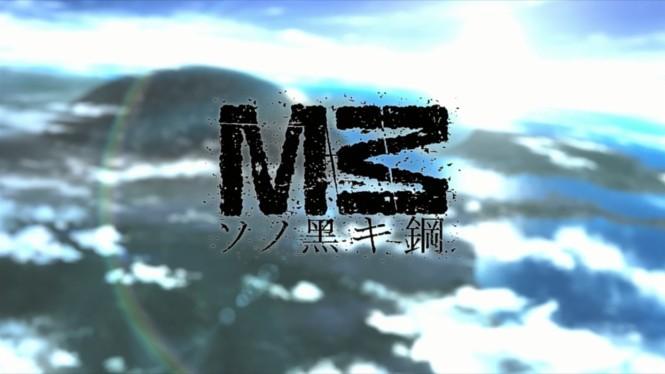 M3SonoKurokiHagane_Logo