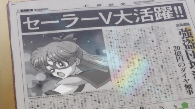 SailorMoonCrystal01_005