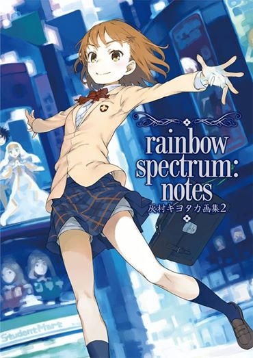 rainbow spectrumnotes