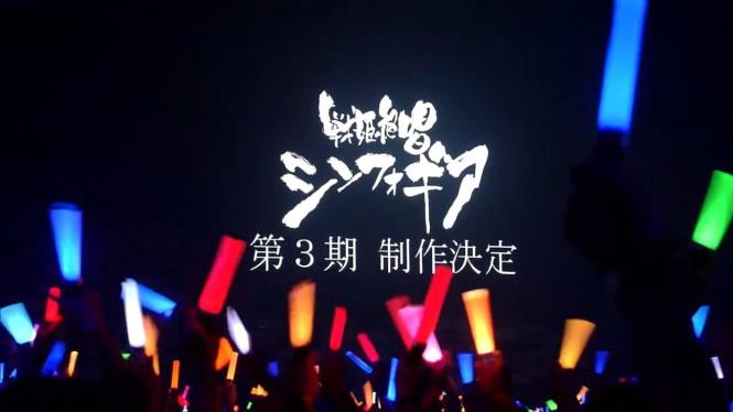 SymphoLive2013_022