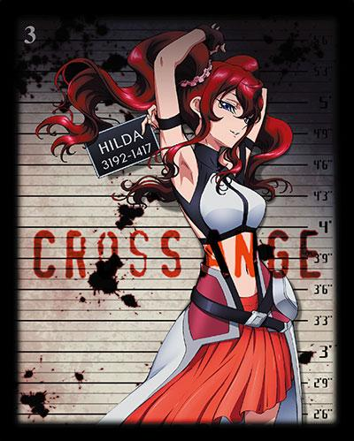 CrossAngeBDv3_Hilda